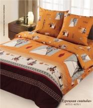 Комплект постельного белья Турецкая свадьба